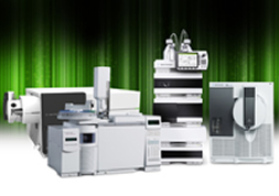 Independent Agilent Mass Spec and Chromatography service