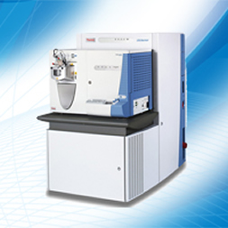 Thermo Mass Spec and Chromatography service from just £450